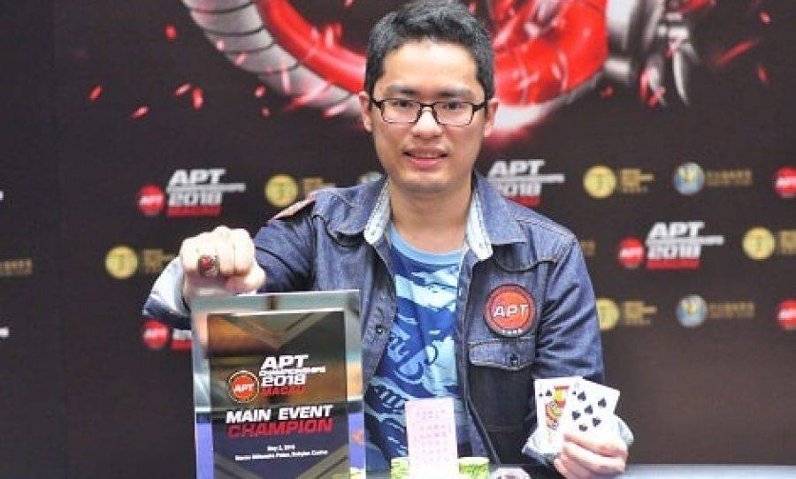 APT Macau Championships 2018: Hung Sheng Lin Crowned Main Event Champion