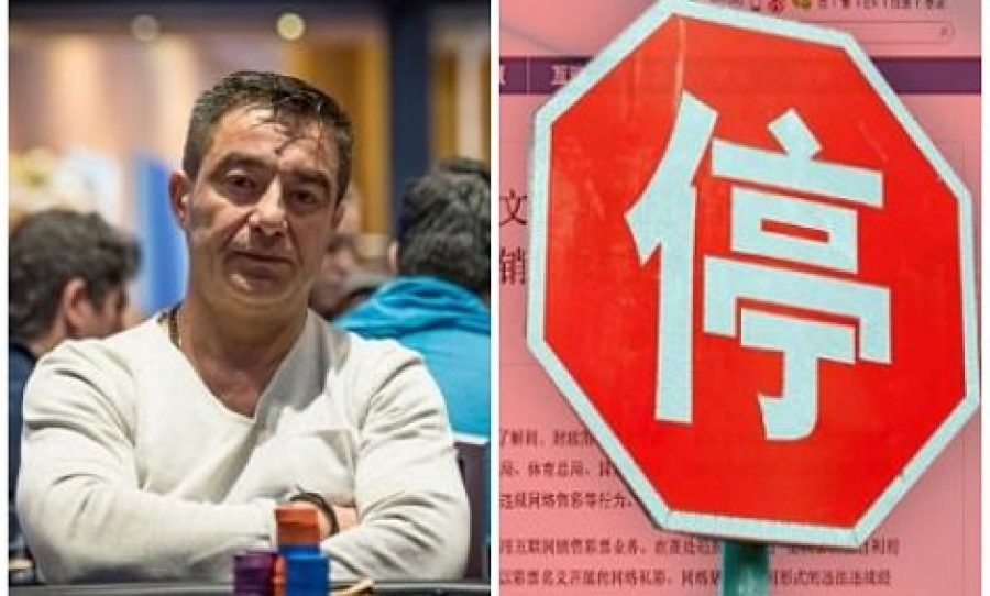 Hossein Ensan and China Threatens Action Against Illegal Lottery