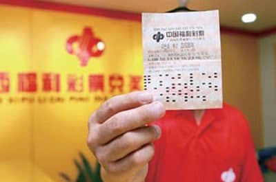 China Online Lottery