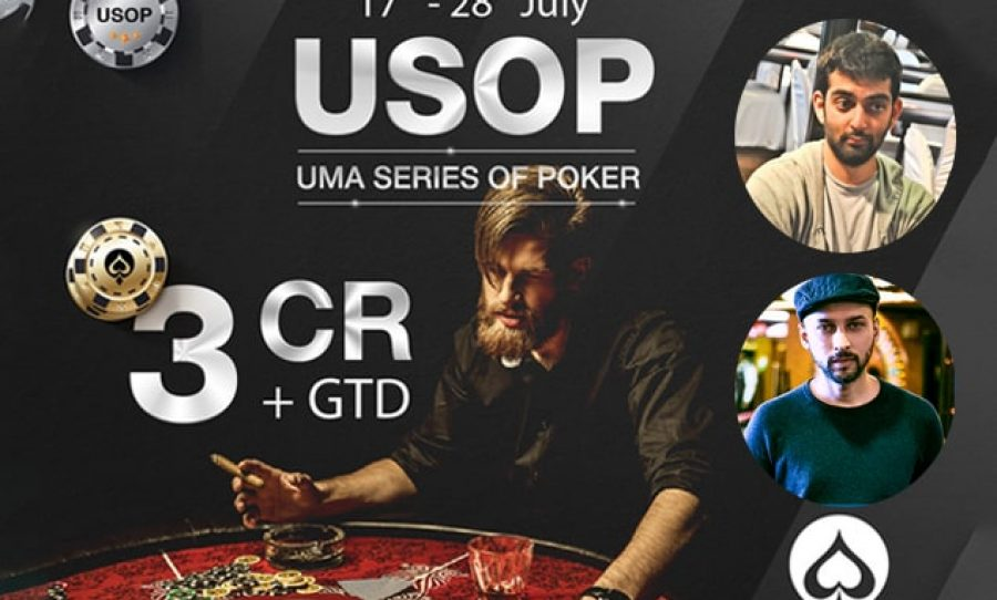 USOP Cover Image