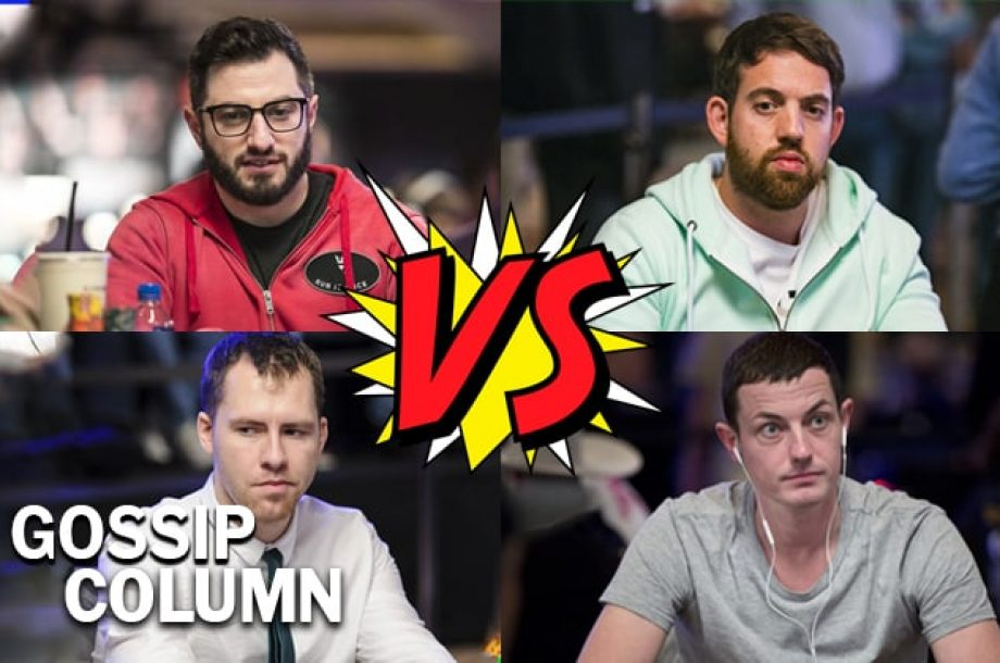 Phil Galfond, Luke Schwartz, Dan Cates & Tom Dwan - Gossip Column
