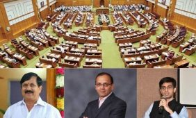 Karnataka Government Tables Bill Banning All Forms of Real-Money Online Gaming in Assembly